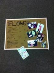 FLOWER 公式ブログ/元気の源。美央 画像1