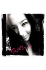 FLOWER 公式ブログ/美しかった�希o(^▽^)o 画像1