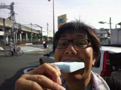 宇都宮快斗 公式ブログ/やっぱりアイスでしょ! 画像1