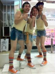 宇都宮快斗 公式ブログ/イベント終了した翌日 画像2