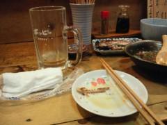 宇都宮快斗 公式ブログ/ふと。 画像1