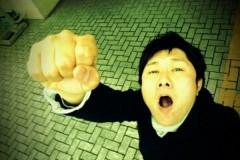 宇都宮快斗 公式ブログ/行くぞ〜、オ〜! 画像1