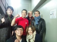 宇都宮快斗 公式ブログ/感謝の気持ちを忘れずに! 画像1