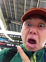 宇都宮快斗 公式ブログ/いざ、大阪へ! 画像1