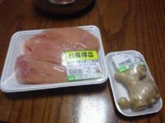 宇都宮快斗 公式ブログ/チャリ復活で鶏肉安し! 画像2