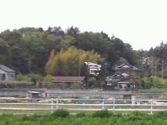宇都宮快斗 公式ブログ/勢いよく鯉も泳ぐ 画像1