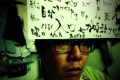 宇都宮快斗 公式ブログ/頭のなか 画像1