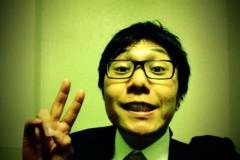 宇都宮快斗 公式ブログ/皆様お休み! 画像1