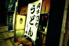 宇都宮快斗 公式ブログ/あっという間。 画像3