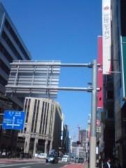 宇都宮快斗 公式ブログ/う〜ん青い 画像1