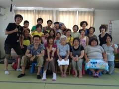宇都宮快斗 公式ブログ/ただいま東京! 画像1
