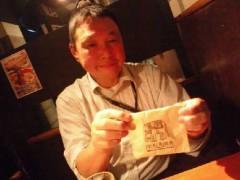 宇都宮快斗 公式ブログ/誕生日な弟に 画像1