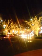 宇都宮快斗 公式ブログ/夜まち快散歩! 画像1