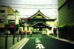 宇都宮快斗 公式ブログ/今日の稽古終了。 画像1