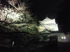 宇都宮快斗 公式ブログ/気を引き締めて次始め仕事開始! 画像1