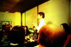 宇都宮快斗 公式ブログ/エクスタすたすた! 画像1