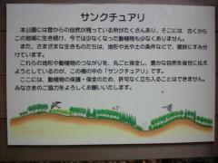 宇都宮快斗 公式ブログ/今日も曇りだけど… 画像1