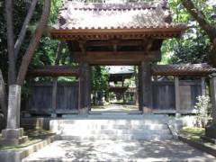 宇都宮快斗 公式ブログ/青々とした緑 画像1