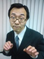 宇都宮快斗 公式ブログ/ただいま帰宅。 画像2