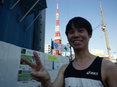 宇都宮快斗 公式ブログ/武蔵川悟、罰ゲーム予告編。 画像1