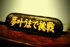 宇都宮快斗 公式ブログ/今年はお世話になりました! 画像3