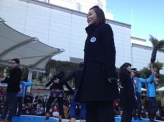 宇都宮快斗 公式ブログ/先週の300万人目サプライズイベント! 画像2