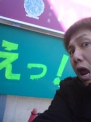 宇都宮快斗 公式ブログ/えっ! 画像1