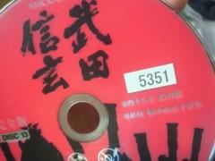 宇都宮快斗 公式ブログ/今日も頑張るのさっ(´д`) 画像1