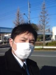 宇都宮快斗 公式ブログ/お昼だよ!全員集合! 画像1