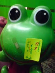 宇都宮快斗 公式ブログ/善と悪、どっちが良いの? 画像1