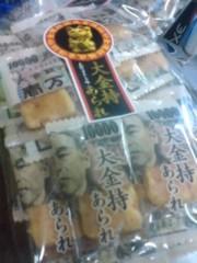 宇都宮快斗 公式ブログ/6ステージめです! 画像1