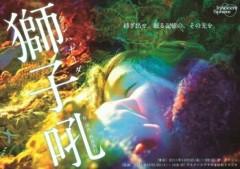 宇都宮快斗 公式ブログ/初日の心境 画像2