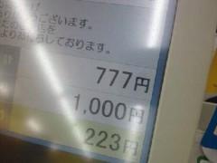 宇都宮快斗 公式ブログ/声を大にして〜 画像2