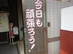 宇都宮快斗 公式ブログ/おはようございます! 画像1