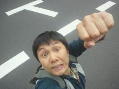 宇都宮快斗 公式ブログ/レッスン、授業の3日連続終了。 画像1
