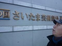 宇都宮快斗 公式ブログ/そして 画像1