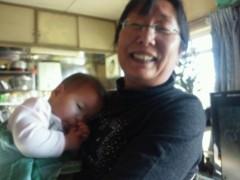 宇都宮快斗 公式ブログ/笑顔のもと。 画像1