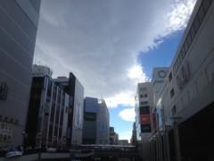 宇都宮快斗 公式ブログ/台風って…。 画像1