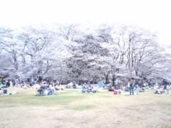 宇都宮快斗 公式ブログ/本日快晴(o_ _)o 画像1