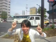 宇都宮快斗 公式ブログ/しかし自由な人。 画像1