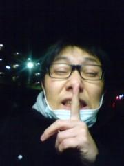 宇都宮快斗 公式ブログ/夜だからね、し〜 画像1