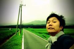 宇都宮快斗 公式ブログ/散歩して。 画像1