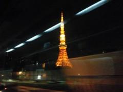 宇都宮快斗 公式ブログ/ただいま東京、只今東京! 画像3