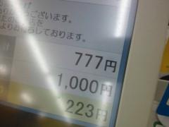 宇都宮快斗 公式ブログ/昨日は暑かったみたいで! 画像2