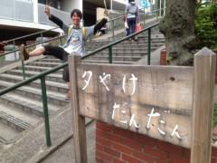 宇都宮快斗 公式ブログ/非常に濃い一日。午前編 画像1