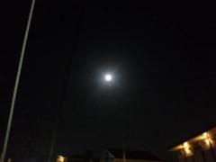 宇都宮快斗 公式ブログ/月が綺麗だ 画像1