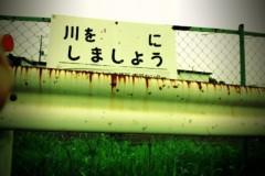 宇都宮快斗 公式ブログ/ボケてみましょう! 画像1