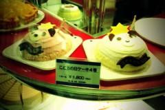 宇都宮快斗 公式ブログ/明日は 画像1
