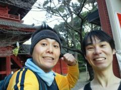 宇都宮快斗 公式ブログ/武蔵川悟、罰ゲーム予告編。 画像2