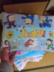 宇都宮快斗 公式ブログ/思い出の枕 画像1